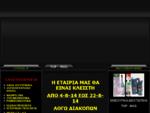 TOP MAG | ΕΞΟΙΚΟΝΟΜΗΤΗΣ ΚΑΥΣΙΜΩΝ | ΕΞΟΙΚΟΝΟΜΗΤΗΣ ΡΕΥΜΑΤΟΣ | ΑΠΟΣΚΛΗΡΥΝΤΗΣ ΝΕΡΟΥ | ΤΕΧΝΙΚΗ ΚΑΙ ...