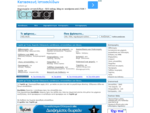 TopDir. gr Ένας δωρεάν Ελληνικός κατάλογος ιστοσελίδων για όλους