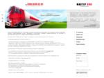 (495) 649-52-01 'Мастер Ойл' занимается продажей бензина в Москве, топлива ГСМ и диз топлива (дизел