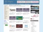 ΠΡΟΣΦΟΡΕΣ ΓΑΜΟΥ - Βάπτισης - Όλες οι προσφορές γάμου από τις Top Prosfores