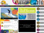 TOPSEA-surf israel גלישה, למודי גלישה קיטנה קייטנה קייטנות גלישה, קורס גלישה, טופסי, גלישת גלים