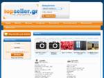 Topseller. gr Δωρεάν Αγγελίες Καταχωρήστε τώρα τις δικές σας Αγγελίες.