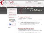 TopSoft | Εταιρία