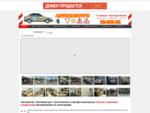 Автошкола Автомаэстро, вождение, Автошкола Киев, курсы вождения, уроки вождения, обучение вожде