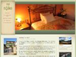 .. Αρχική | Το Τζάκι | Ξενώνας στην Κόνιτσα | Δωμάτια στην Κόνιτσα ..