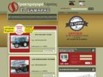 Tractors samaras