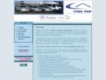 Компания Транс-Фри - заказ такси у легального перевозчика аэропорта Внуково. Мы предлагаем Вам инди