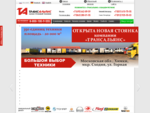 Полуприцепы | Продажа полуприцепов и седельных тягачей из Европы