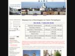 Маршрутки в Финляндию | Транспортная компания «Магистраль» в Санкт-Петербурге