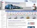 Коммерческий транспорт продажа новых грузовиков, грузовой техники и малых грузовых автомобилей в Мо