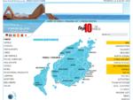 Travel-To-Paros. com - The best guide To Paros Island, Greece