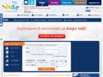 Τα πιο φθηνά αεροπορικά, ακτοπλοϊκά, ΚΤΕΛ, τρένα | Viva. gr