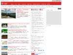 «Air Lituanica» vasaros skrydžių žemėlapis pasipildys Bilundo kryptimi | Lietuva | copy; ...