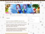 Сувенирная лавка - Катюша