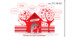 Рекламное агентство «Тардженси» — Свежие интернет-решения!