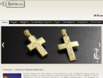 Τριάντος Χρυσός Σταυρός Triantos Crosses