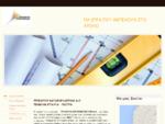 Τεχνική Εταιρία Πάτρα | Τρίεδρος Κατασκευαστική Α. Ε.