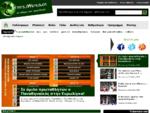Panathinaikos nea | ειδησεις, στοιχημα, panathinaikos live, pao