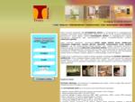 Трио-мебель (ИП Стерхов А. А. ) - мебель Ижевск, мебель на заказ Ижевск, корпусная мебель Ижевск,