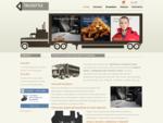 Аксессуары для грузовиков авто чехлы, коврики, шторы в салон и ламбрекены для лобового стекла, од