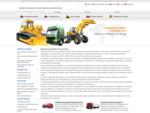 Fabricante de caminhão, Caminhão pesado, Semi-reboque, Veículos Especiais
