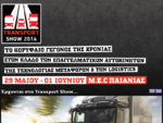 Truck Festival - Η Αποθέωση του Φορτηγού