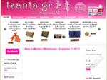Αρχική-Tsanta. gr τσαντα γυναικεία αξεσουάρ, τσάντες
