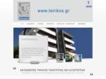 tsirikos constructions