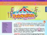 Tsirkolino-Παιδικά Πάρτι