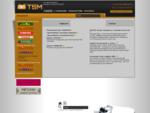главная - Продажа аккумуляторов TCM
