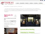 Tsokas Hotel - Ξενοδοχείο Φοινικούντα Μεσσηνίας