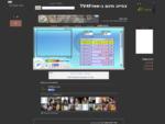 ערוץ 1 שידור חי - שידורי טלוויזיה חינם | טלוויזיה | טלוויזיה ישראלית | צפייה ישירה
