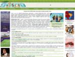 Сериал Беверли-Хиллз 90210 (новое поколение) - скачать, онлайн, новости, описание серий, саундтр