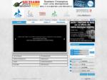 TVA Vicenza - Emittente televisiva della provincia di Vicenza