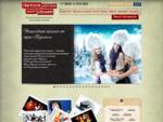 Организация праздников, тамада на свадьбу, ведущий на Новый год, юбилей, корпоратив — Творческая