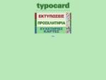 Typocard