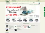 УАЗ Патриот - купить в Санкт-Петербурге. Продажа уаз хантер. Новый уаз патриот 2014 года и другие