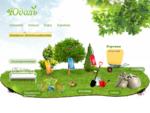 Питомник растений - КУПИТЬ САЖЕНЦЫ деревьев, саженцы кустарников, сеянцы, семена хвойных, травян