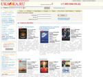 Книжный магазин Указка. Ру