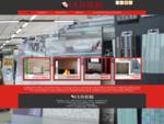 Prodotti per l edilizia - Pisa - ULIVIERI FRATELLI