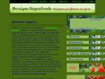 Φυτώριο Ulterfita - Σε μας θα βρείτε μια μεγάλη ποικιλία από φυτά των πολύτιμων Superfoods
