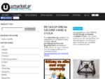 Μεταχειρισμένα, STOCK και χειροποίητα είδη | second hand umarket. gr