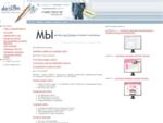 Дизайн студия UMDS - дизайн макеты сайтов. Создание и наполнение интернет магазинов shop-script (Шо
