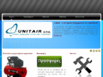 Unitair Συστήματα Βιομηχανικού Αυτοματισμού και Εξοπλισμού