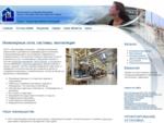 Вентиляция | | Инженерные сети | | Урал пром вентиляция - инженерно-строительная компания Екатерин
