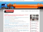 Нефтепродукты Масла, смазки, дизельное топливо | УРАЛ-ЭНЕРГО | Нефтепродукты оптом