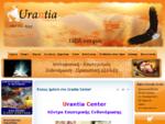 εναλλακτικές θεραπείες, τεχνικές reiki, βιβλία μεταφυσικής, EFT, κρύων, ανεξήγητο, cd διαλογισμού, ..