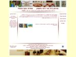מוזיאון לאמנות חזותית בית אורי ורמי נחושתן אשדות יעקב