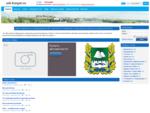 Новости Следственного комитета по Курганской области криминал, происшествия, преступления