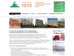 1015 Управление специализированных монтажных работ - Инженерные сети и коммуникации